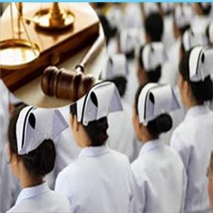 จริยศาสตร์และกฎหมายวิชาชีพการพยาบาล (พย.1205)